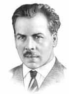 Квадра Гамма - соционические типы (Павел Кулешов)